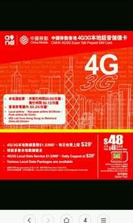 香港 數據卡 20天 3G 無限數據 上網卡 + 2-3小時本地通話 SIM CARD