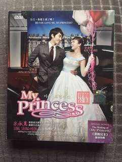 Korean Drama My Princess #July70