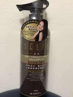 🚚 強效修護洗髮精