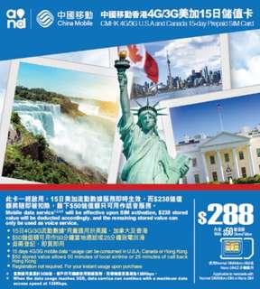 美國/加拿大 數據卡 15天 4G 3GB +128kbps 無限數據 上網卡 +50分鐘美加當地通話 或 25分鐘致電香港 SIM CARD