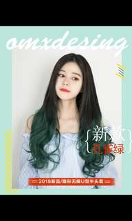 Preorder korean Natural black -peacock green ombre dip dyed semi u shaped clip on hair extension* waiting time 15 days after payment is made *chat to buy to order