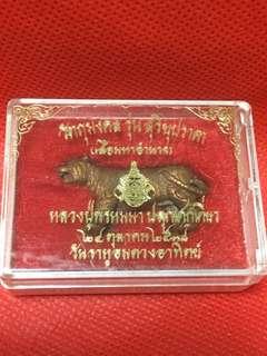 LP Promma ,Wat HinPanangKuay,Suea (Tiger) Roop Loor BE2538