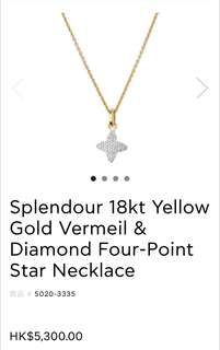 Links Of London-Necklace-