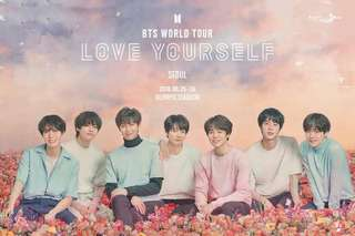 [Interest Check] BTS LOVE YOURSELF SEOUL MD