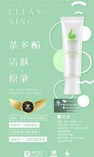Wowo Tea Polyphenols Skincare