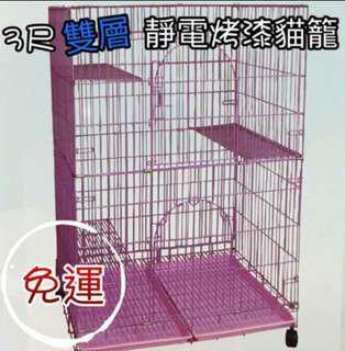 ✔宅配免運✔雙層3尺靜電貓籠