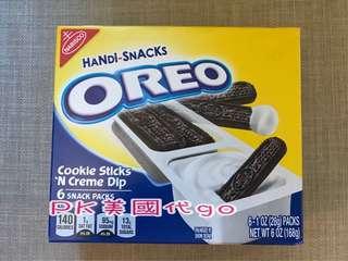 🚚 美國 OREO 巧克力餅乾棒 x 原味奶油沾醬 6條/盒 (預購)