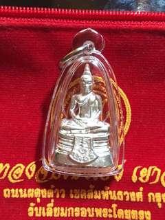 LP Sothorn 2540 Pure Silver Wat Sothorn