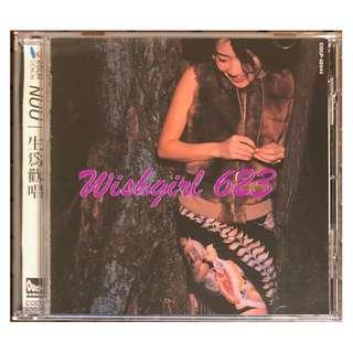 🚚 NUU - 『うたうの/生為歌唱』日版專輯CD (絕版珍藏) ~ 歌林天龍1999代理發行
