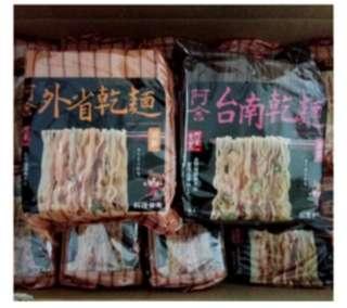 【便宜賣】阿舍乾麵6包😁