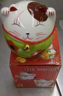 Lucky Fortune cat coin bank