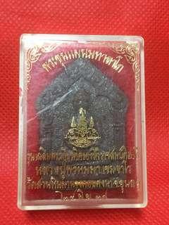 LP Promma, Wat HinPanangKuay, Phra KhunPaen BC2538