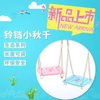 🚚 CARNO 繽紛鈴鐺小鞦韆 可愛色彩 粉色及藍色 可調式掛繩
