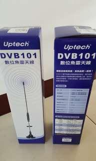 天線 Uptech DVB101 數位魚雷天線 全新未拆 便宜賣