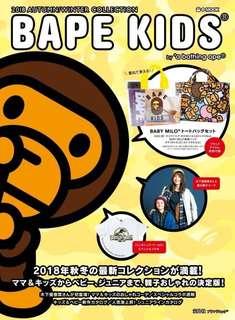 Bape Kids 2018 秋冬系列日本雜誌