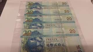 匯豐銀行 2009年 直版連號四張