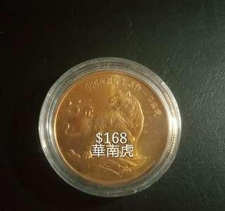 市價$168中國紀念硬幣
