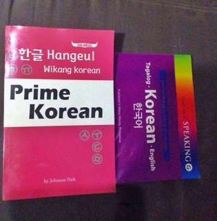 Korean Dialect Book Bundle