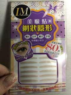Double Eyelid Sticker(深邃女神版80枚)
