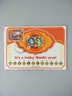 Zocard Monki Year