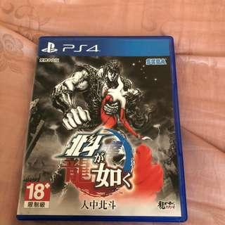 (PS4)二手人中北斗 9.9成新(特典沒用過)