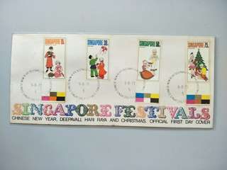 Singapore FDC Festivals