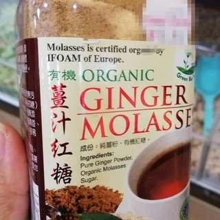預購 馬來西亞直送~機薑汁紅糖