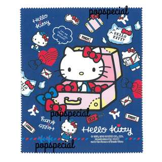 Hello Kitty Glasses Spectacle Cloth Wiper