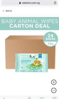 Baby animals wipes 70S 1 carton