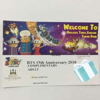Berjaya Times Square Theme Park Ticket