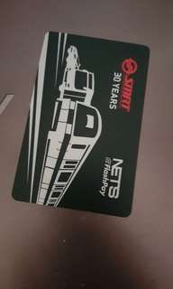 Smrt anniversary ezlink card