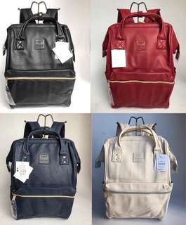 Anello Leather Backpack (Large)