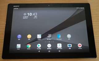 Sony tablet z4 4G LTE