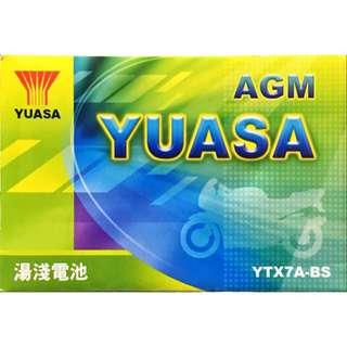 (請先詢價) 湯淺 YUASA YTX7A-BS 七號 機車電瓶 7A號