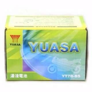 (請先詢價) 湯淺 YUASA YT7B-BS 七號 機車電瓶 7B號