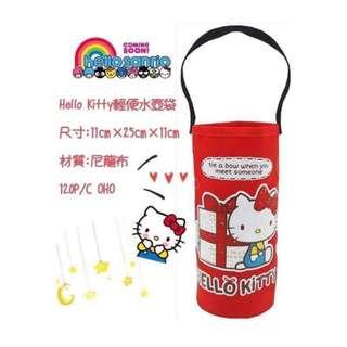 🚚 三麗鷗HELLO KITTY凱蒂貓輕便水壺袋 收納袋 置物袋 環保袋 飲料袋