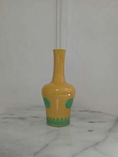 Vintage Porcelain Vase Height 23cm perfect