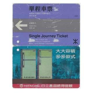 地鐵單程車票, 紫色 - 兩個雪櫃, 大大容積, 多多款式