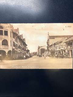 Singapore Old Postcard Collection (Reproduction): Scene of 1925 Orchard Road