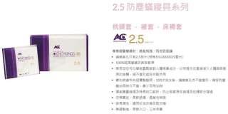 """SOGO熱賣 American Bedding Cleanik 美國抗敏感用品專家 2.5 防塵蟎寢具系列 原價HKD12730 (加送 Samsonite cosmolite 33""""超大行李箱 價值HKD5890),正👍🏻"""
