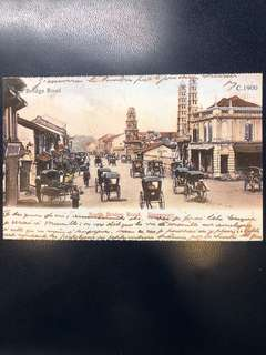 Singapore Old Postcard Collection (Reproduction): Scene of 1900 North Bridge Road