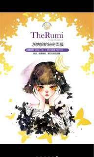 The RUMI Cinderella's Secret Mask