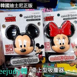 🚚 韓國🇰🇷 正品授權款-迪士尼桌上型吸塵器