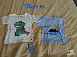 🚚 全新 兒童衣服 兩件一起賣 尺碼60