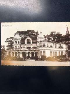 Singapore Old Postcard Collection (Reproduction): Scene of 1925 Dhoby Ghaut