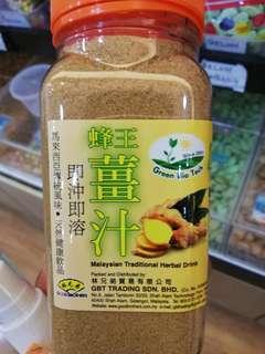 預購 馬來西亞蜂王薑汁健康飲品
