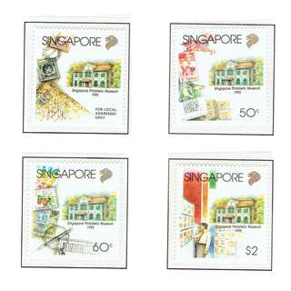 1995 19Mint Stamps The Singapore Philatelic Museum