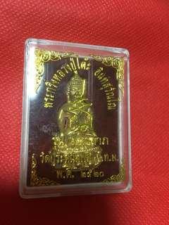 LP Toh, Wat Pradoochimplee , Phra Kring,BC 2521