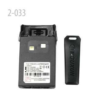 歐訊 7.4V 1700mAh 原裝電池 (2-033)