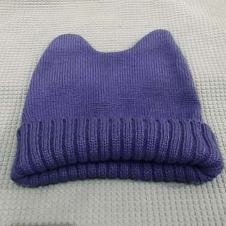Beanie Purple Bunny Ears